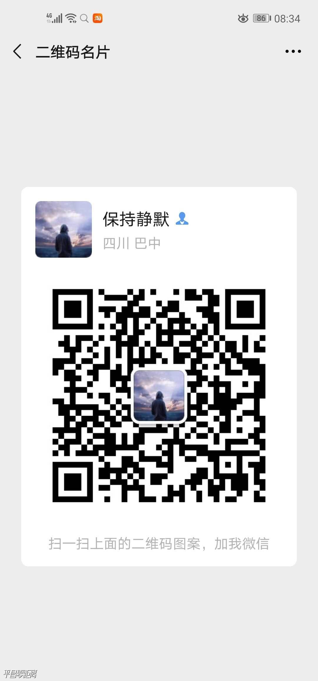 微信图片_20200709083550.jpg