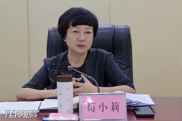 最新消息!委任市委常委、组织部长职务的竟是平昌人....