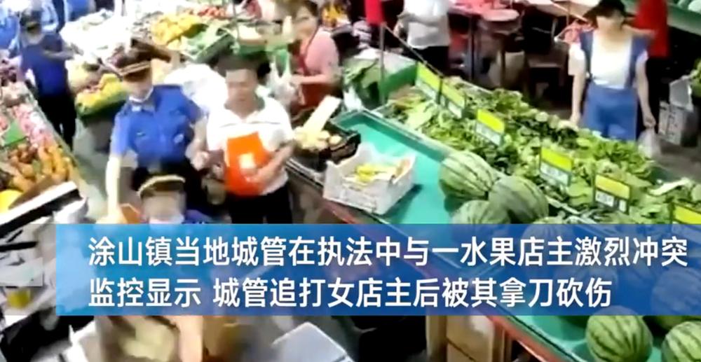 平昌籍女子在重庆与城管发生冲突时持刀将其砍伤!警方:系正当防卫