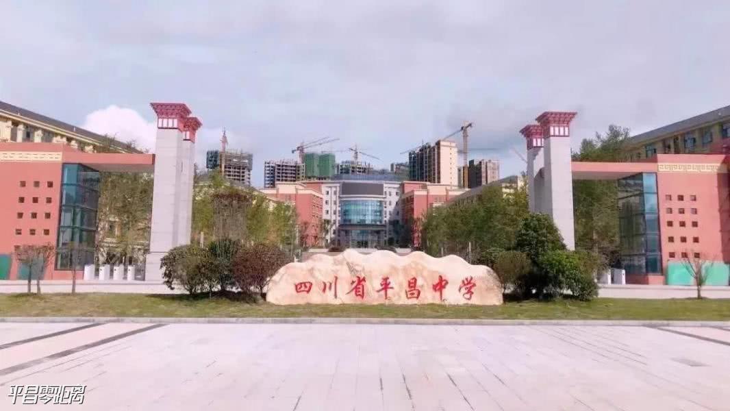 平昌中学金宝校区招聘食堂工作人员,包吃住!