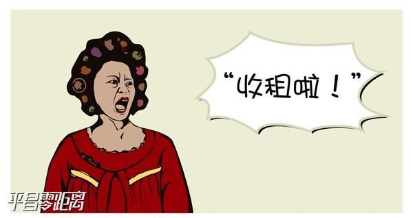 【晚8点红包】如果你遇见年轻时候的妈妈,你会对她说什么呢?
