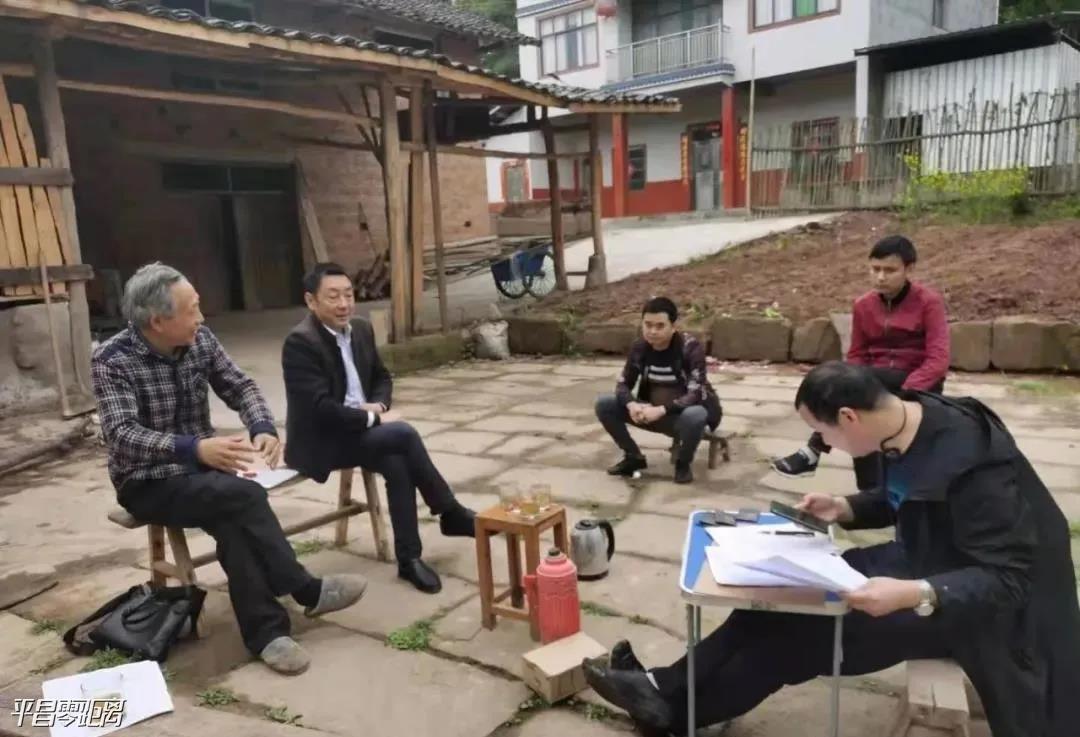 平昌村民因土地纠纷闹了7年,法院终于出手了!