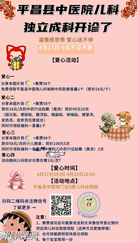 0.0321321_副本.png