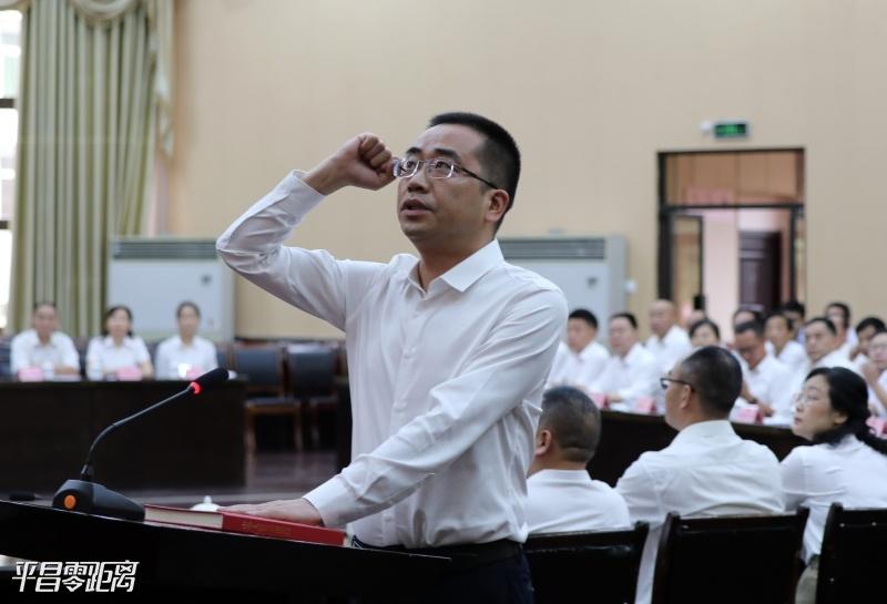 张勋任平昌县人民政府副县长、代理县长
