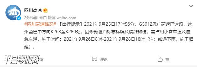 微信截图_20210925180221.png